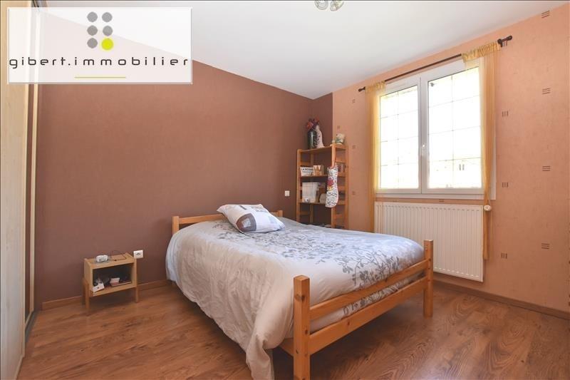 Vente maison / villa St germain laprade 277500€ - Photo 6