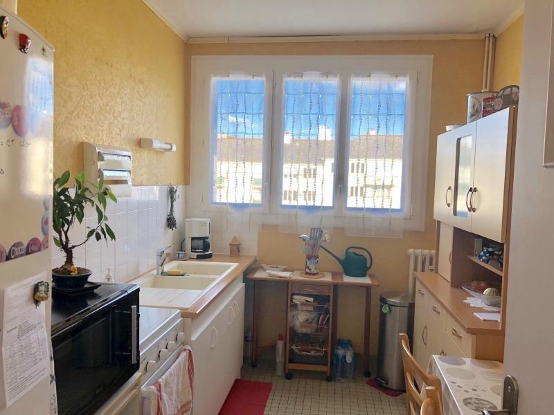 Vente appartement Vitre 129150€ - Photo 4