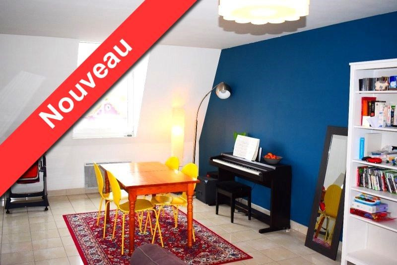 Location appartement Aire sur la lys 692€ CC - Photo 1