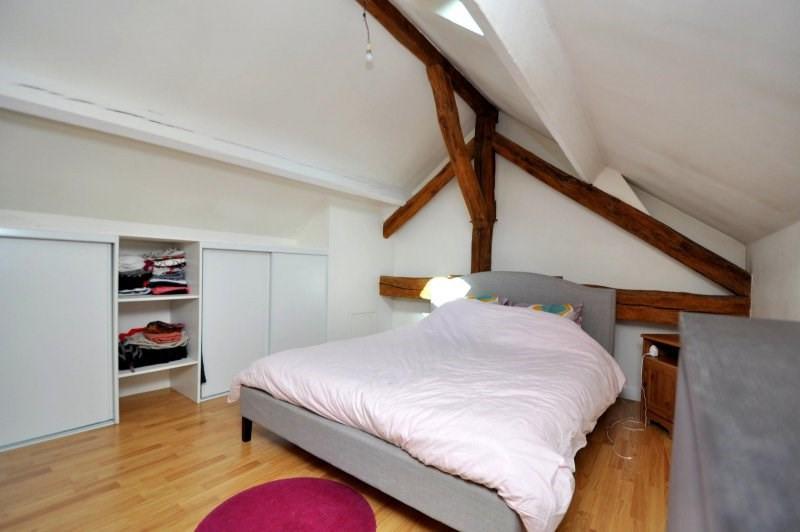Vente maison / villa St maurice montcouronne 255000€ - Photo 12