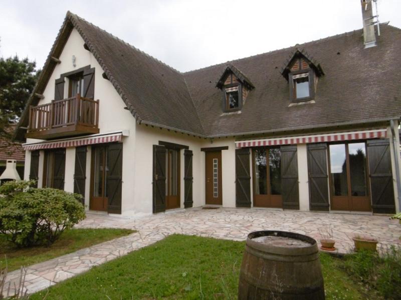 Vente maison / villa Gouy 277000€ - Photo 1
