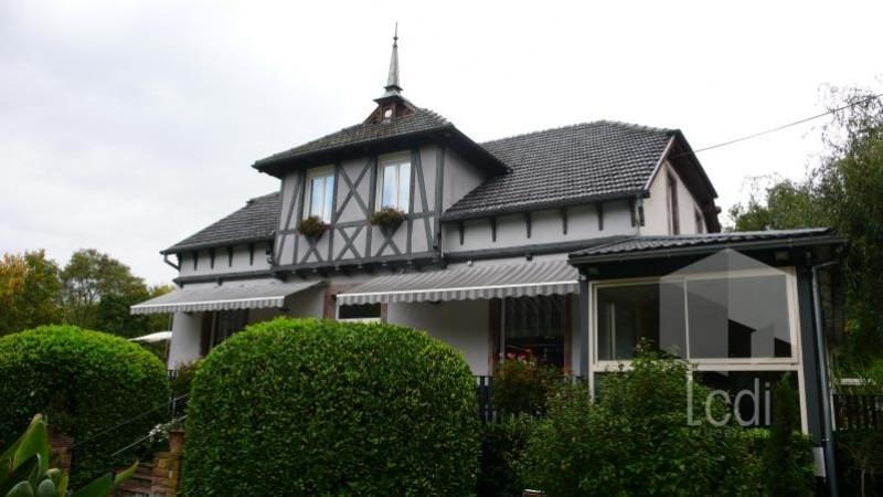 Vente fonds de commerce boutique Colmar 259200€ - Photo 1