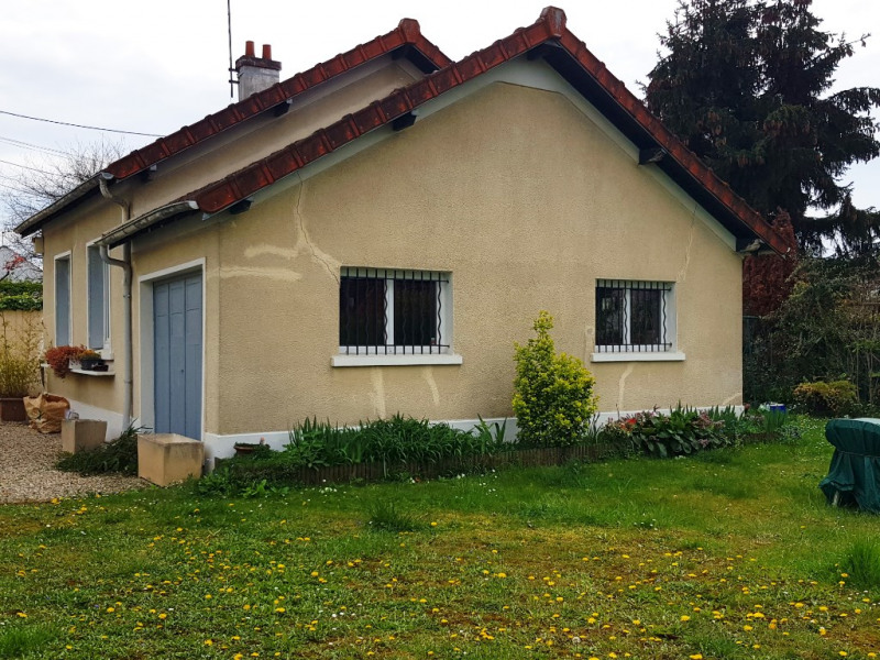 Vente maison / villa Sevran 245000€ - Photo 6