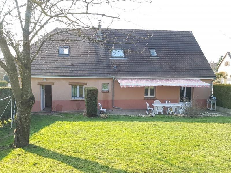 Sale house / villa Guichainville 217900€ - Picture 5
