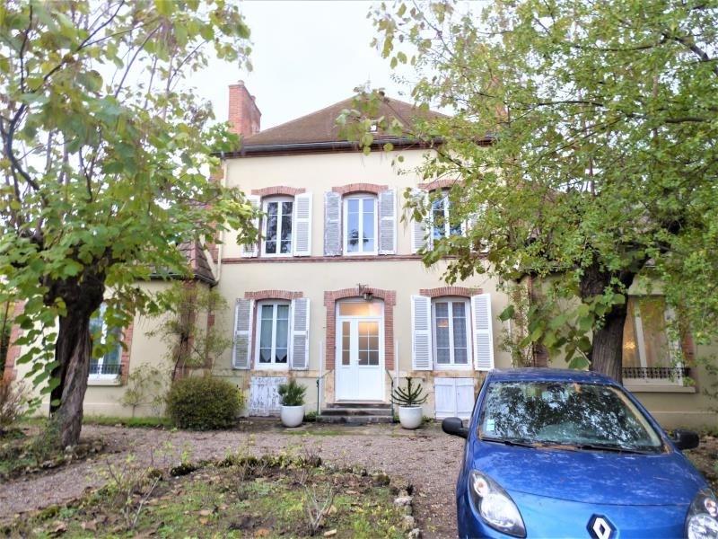 Verkauf haus St pourcain sur sioule 283500€ - Fotografie 1