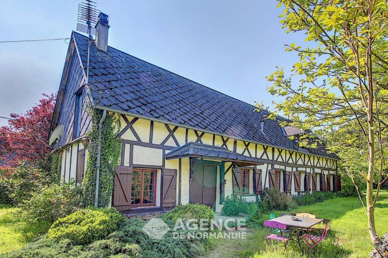 Vente maison / villa Montreuil-l'argillé 130000€ - Photo 2