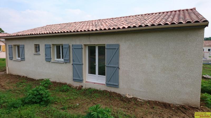Vente maison / villa Lisle-sur-tarn 160000€ - Photo 5