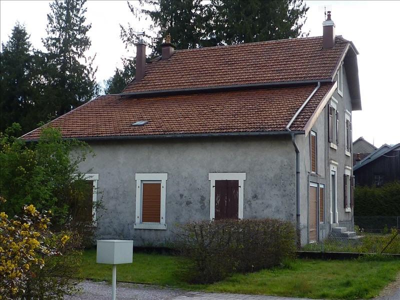 Sale house / villa Saulxures sur moselotte 76200€ - Picture 5