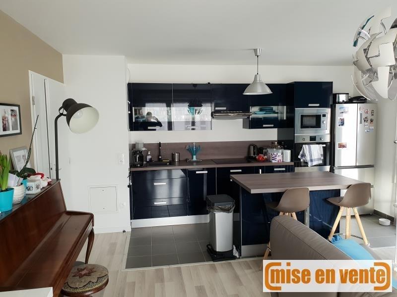 出售 公寓 Champigny sur marne 254000€ - 照片 1