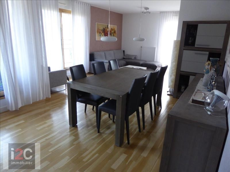 Sale apartment Prevessin-moens 468 000€ - Picture 8