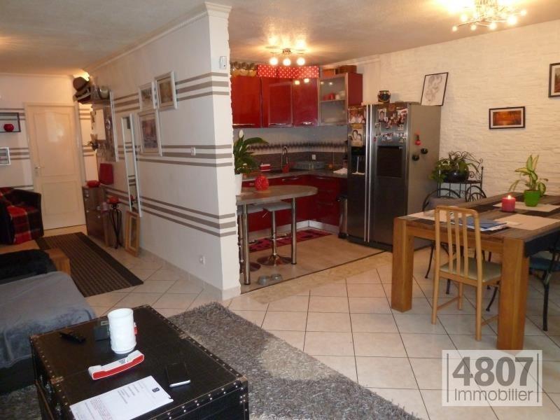 Vente appartement Saint julien en genevois 235000€ - Photo 1