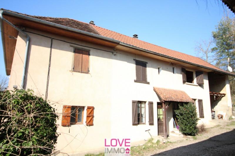 Vente maison / villa St genix sur guiers 129000€ - Photo 1