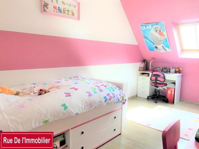 Sale apartment Bischwiller 182000€ - Picture 5