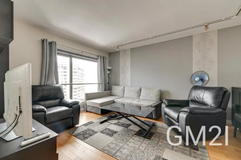 Vente appartement Paris 15ème 588000€ - Photo 2
