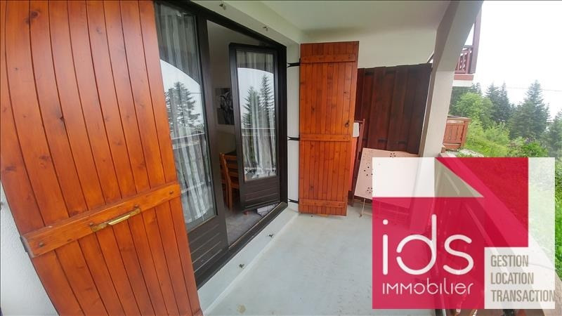 Vente appartement Allevard 45 000€ - Photo 5