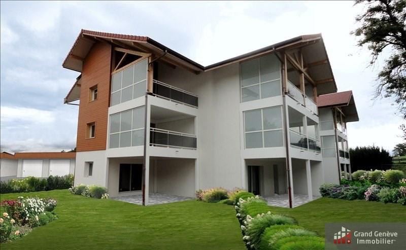 Amancy~Petite résidence de standing superbe 2 pièces avec 10