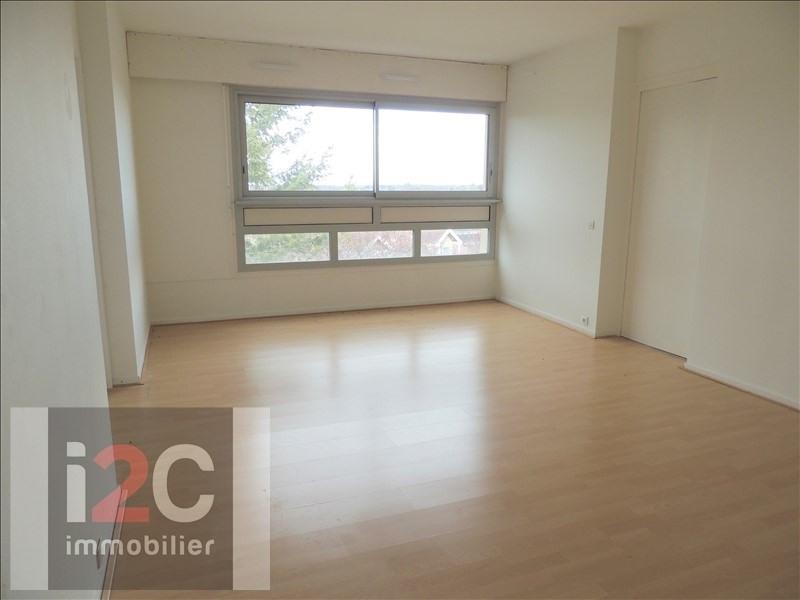 Venta  apartamento Ferney voltaire 295000€ - Fotografía 2