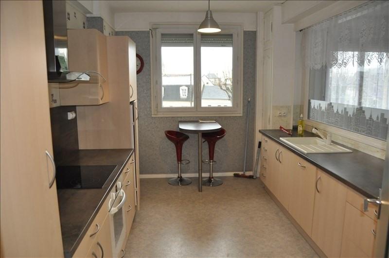 Vente appartement Soissons 189000€ - Photo 3