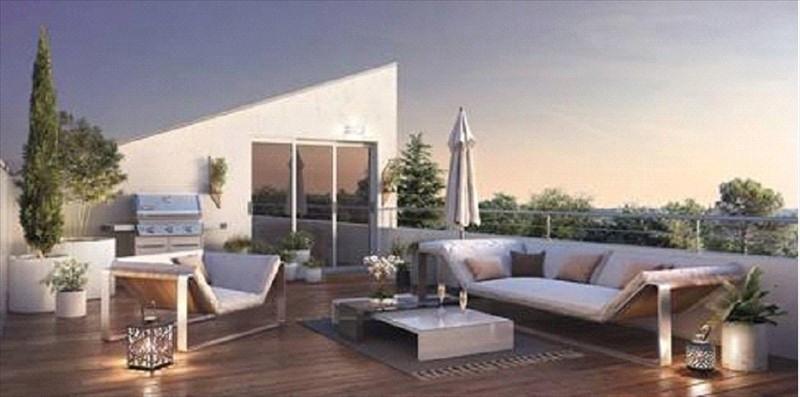 Vente appartement Toulouse 229000€ - Photo 5