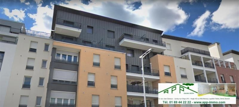Vente appartement Athis mons 235 000€ - Photo 1