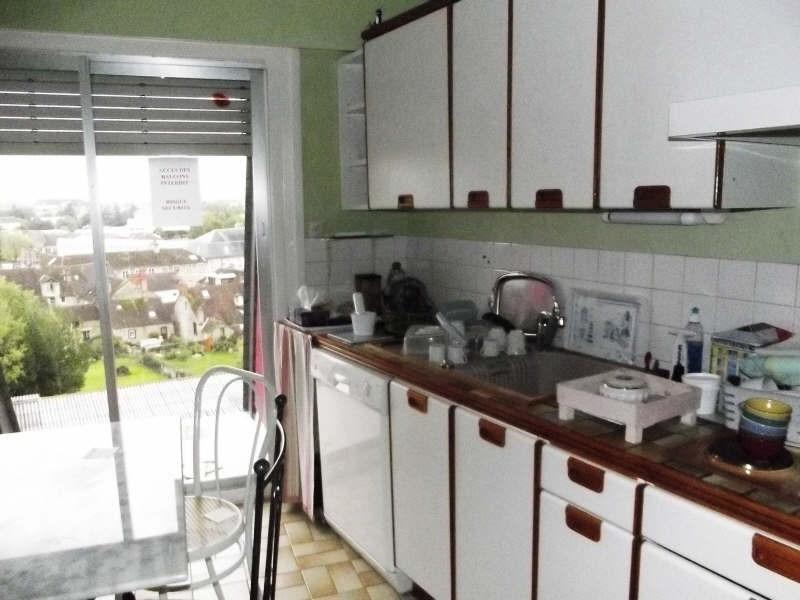 Venta  apartamento Alencon 126875€ - Fotografía 4