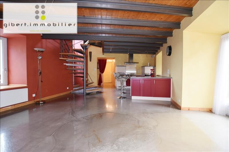 Vente maison / villa St germain laprade 225000€ - Photo 2