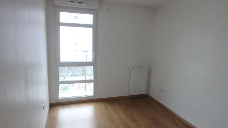 Rental apartment Ramonville-saint-agne 984€ CC - Picture 4