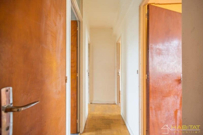 Sale apartment Noisy le sec 212000€ - Picture 4