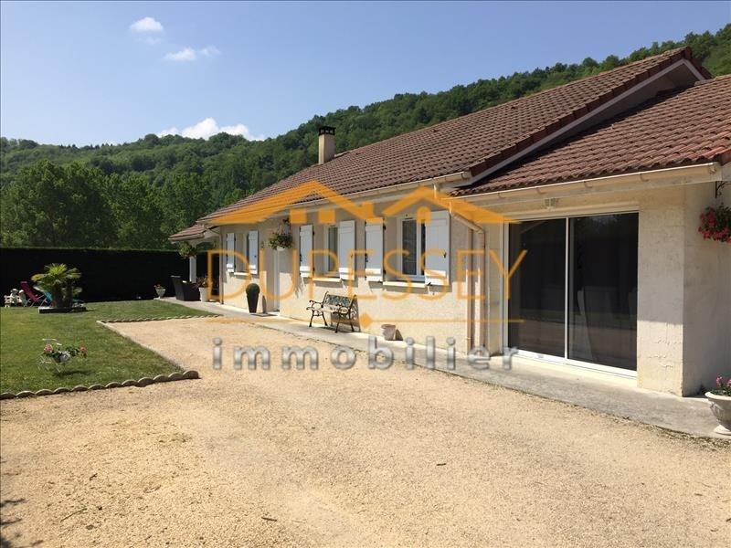 Vente maison / villa Velanne 210000€ - Photo 1