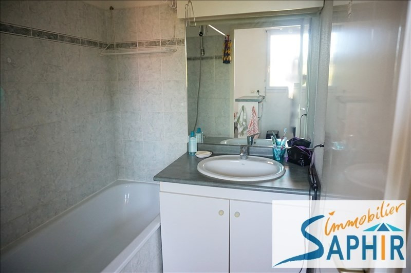 Vente appartement Toulouse 80000€ - Photo 5