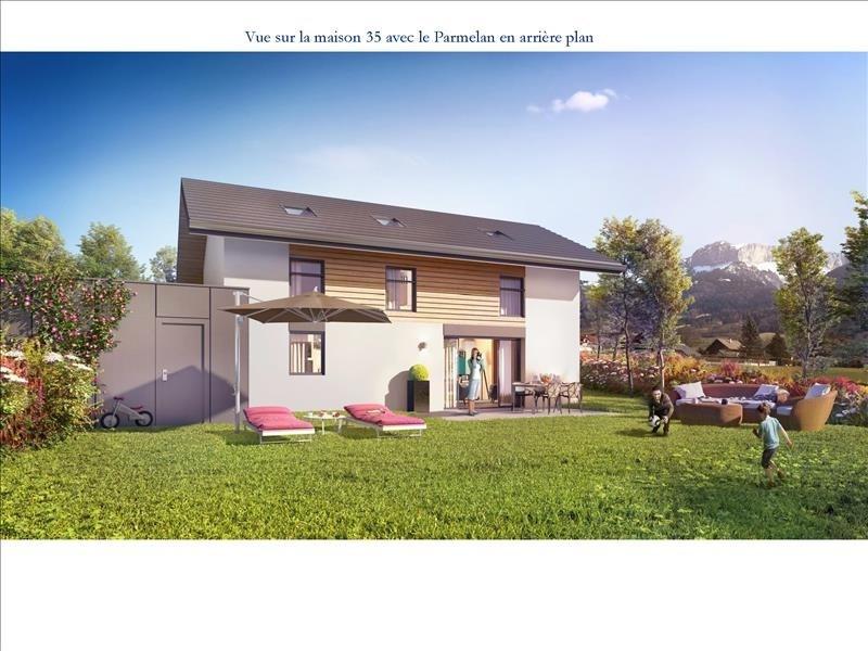 Vente de prestige maison / villa Villaz 590000€ - Photo 1