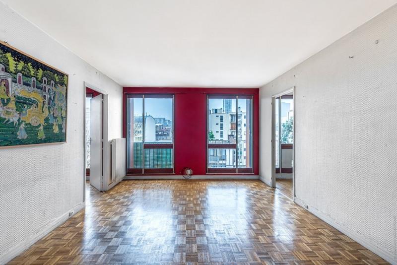 Revenda apartamento Puteaux 338000€ - Fotografia 2