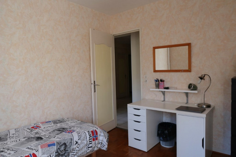 Sale apartment Dijon 170 000€ - Picture 5