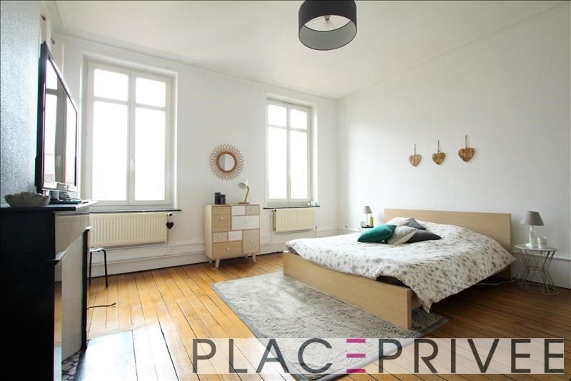 Produit d'investissement immeuble Nancy 1 450 000€ - Photo 4