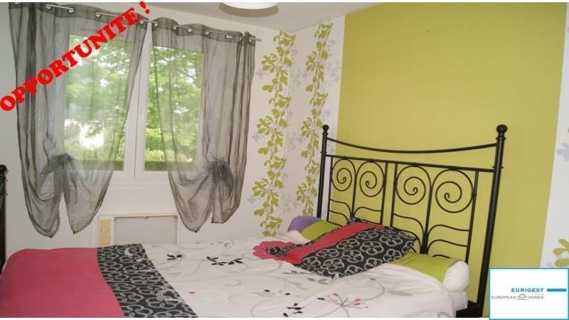 Vente maison / villa Blain 231000€ - Photo 8