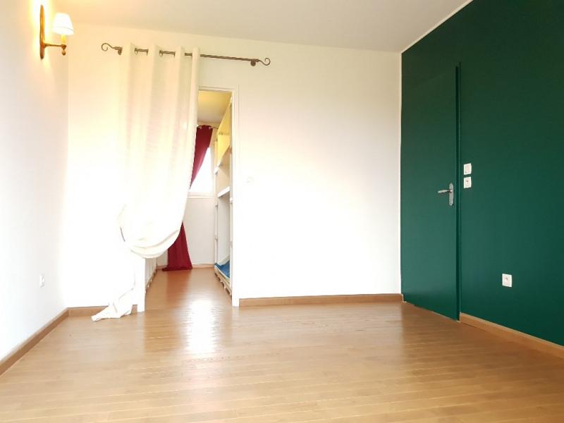 Vente maison / villa Aire sur l adour 265000€ - Photo 7