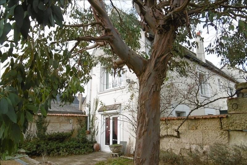 Vente maison / villa Montoire sur le loir 137370€ - Photo 1