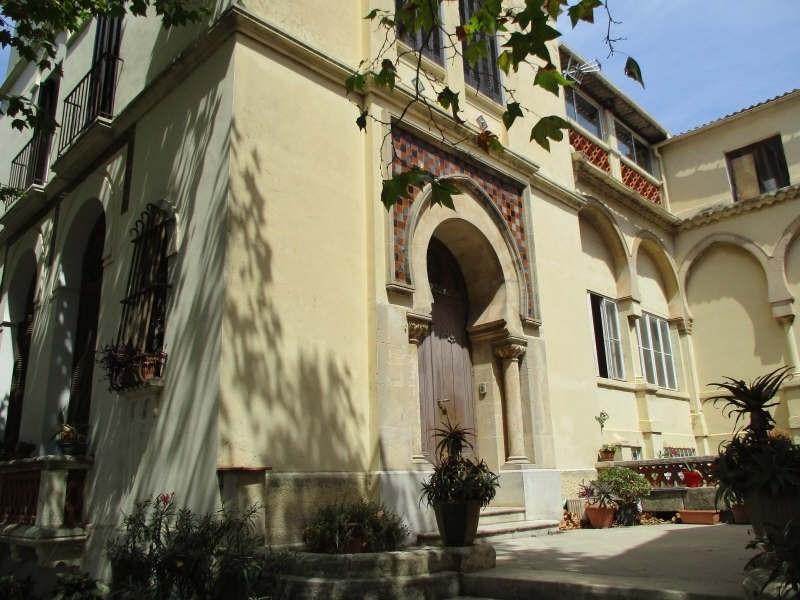 Vente appartement Hyeres 208000€ - Photo 15