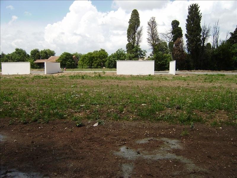 Vente terrain Salon de provence 205000€ - Photo 2