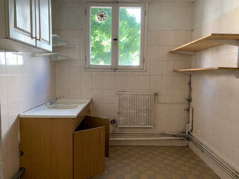 Vente appartement Villeurbanne 175 500€ - Photo 2