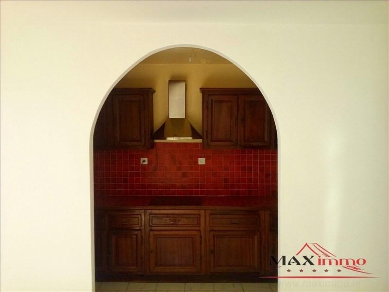 Location appartement St denis 800€ CC - Photo 4