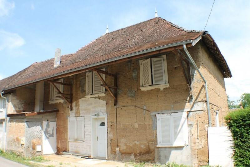 Vente maison / villa Aoste 139000€ - Photo 1