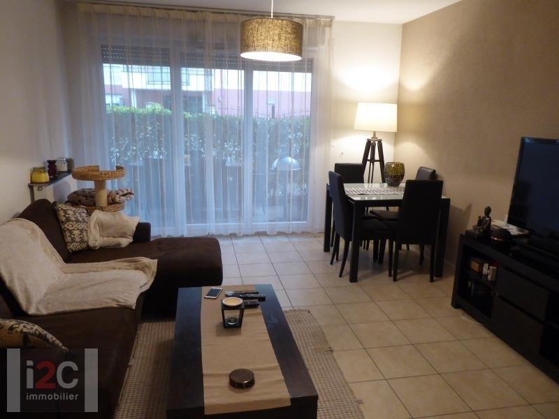 Vendita appartamento St genis pouilly 255000€ - Fotografia 2