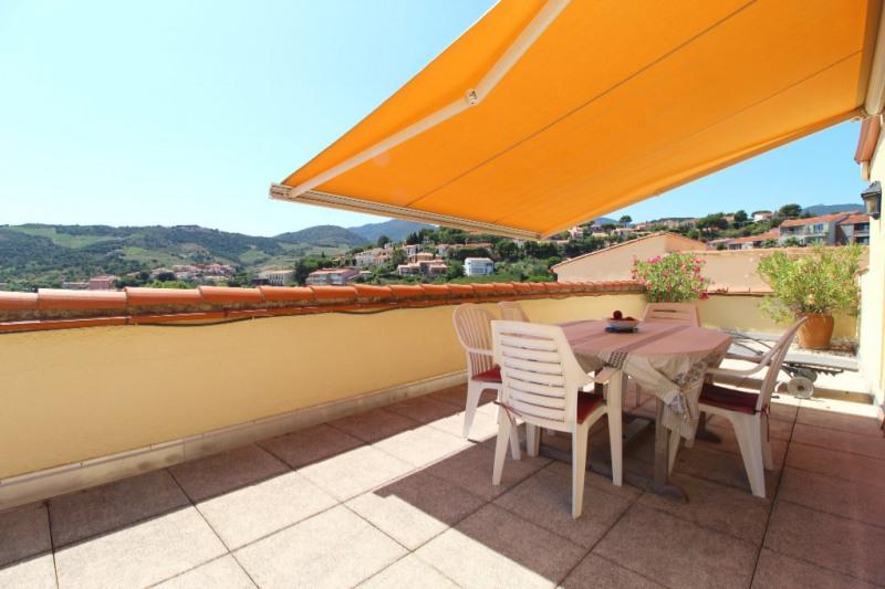Vente appartement Collioure 300000€ - Photo 1