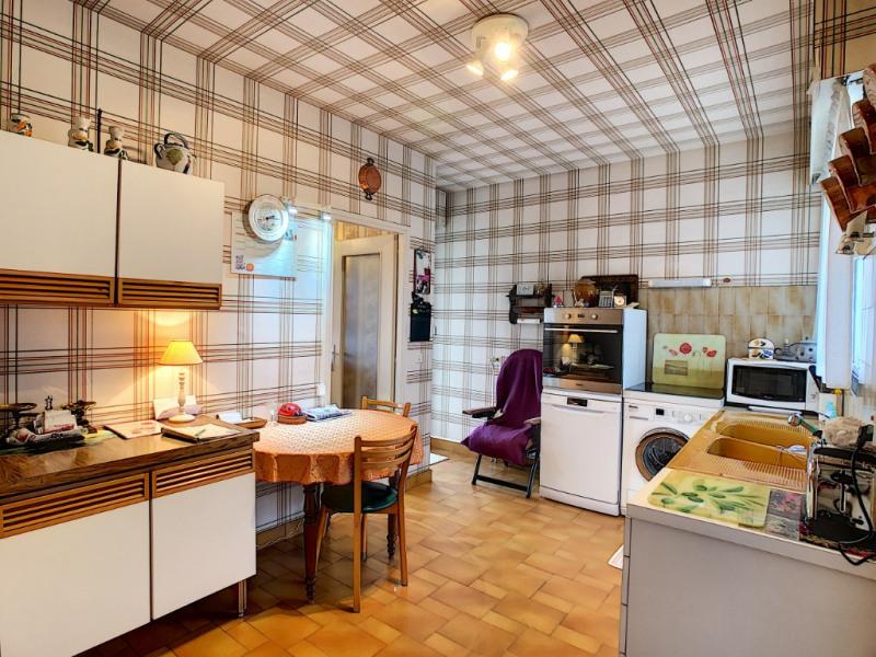 Vente maison / villa Montluçon 130000€ - Photo 5