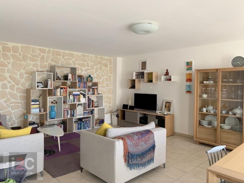 Vendita appartamento Ferney voltaire 465000€ - Fotografia 3