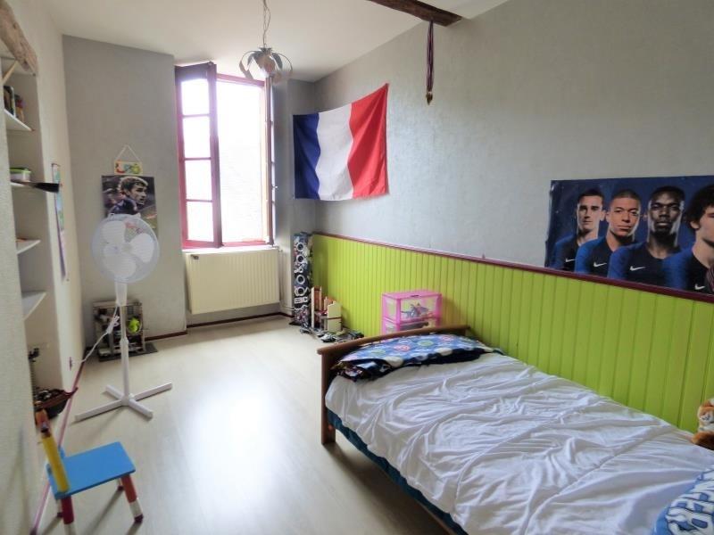 Verkauf haus Souvigny 197500€ - Fotografie 5