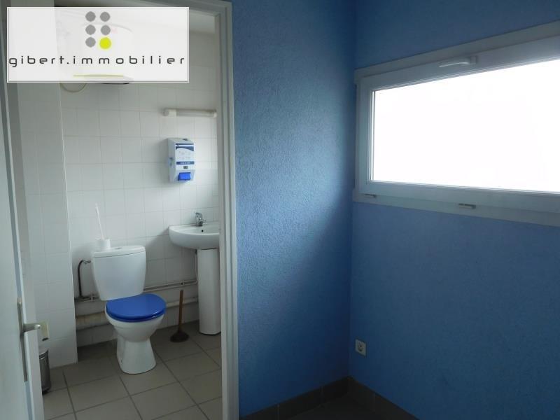 Location local commercial Le puy en velay 750€ HT/HC - Photo 7