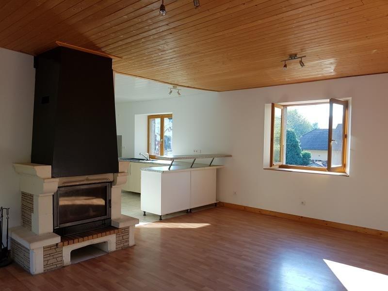Vente maison / villa Lucey 185000€ - Photo 5