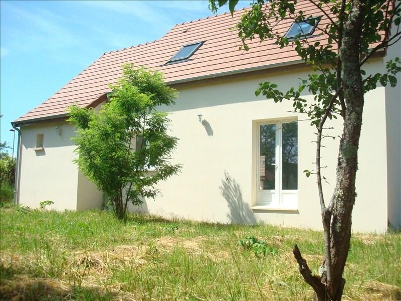 Sale house / villa St parize le chatel 116000€ - Picture 5
